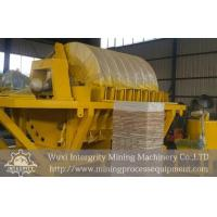 Buy cheap Rotary Disc Filter Ore Beneficiation Plant, Slurry Handling Equipment from wholesalers
