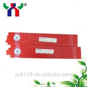 15 x 15mm PVC Cutting Stick for cutting machine