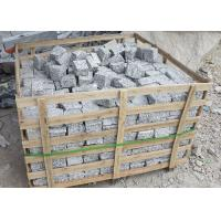 Buy cheap 10 X 10 X 5cm Coloured Decorative Landscaping Stone Patio Pavers Wear Resistant from wholesalers