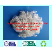 Buy cheap 7D 64mm Hollow Conjugated Siliconized Recycled Polyester Staple Fiber/ PSF from wholesalers