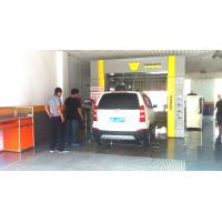 Buy cheap Automatic car wash system from wholesalers
