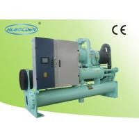 Buy cheap Commercial Water Cooled Air Conditioning Units , Shell And Tube Type from wholesalers