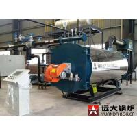 Buy cheap 7000Kw Diesel Fired Thermal Oil Heater Boiler For Wood Processing Industry from wholesalers