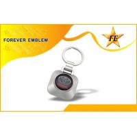 Buy cheap Supermarket Trolley Coin Keyring and Coin Holder Keychain with Custom LOGO from wholesalers