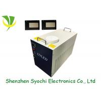 Buy cheap Environment Friendly LED UV Lamp For Printer , Uv Light Curing System 23kg from wholesalers