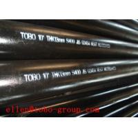 Buy cheap ASME SA192 seamless carbon steel tube product