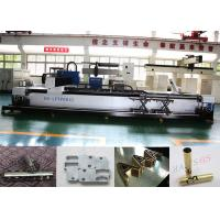 Buy cheap Rigid Laser Steel Pipe Cuting Machine With Free Software Upgrading Service from wholesalers