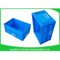 Buy cheap 55L Supermarket Transport collapsible plastic storage bins / folding storage crates from wholesalers