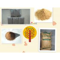 Buy cheap Choline Chloride 50%60%70% for Chicken Feed from wholesalers