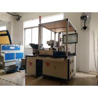 Buy cheap Cork Stoppers Automatic Laser Marking Machine / Laser Engraving Machine from wholesalers