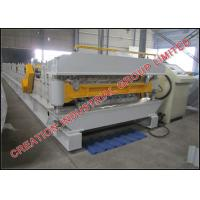 Buy cheap Double Layer Aluminium Long Span and Metcopo Steptiles Roofing Sheet Corrugating Machine from wholesalers