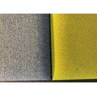 Buy cheap 100% Polyester Sofa Material / Polyester Couch Material Fabric Eco  Friendly from wholesalers