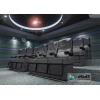 Buy cheap Black Motion Chair 4D Cinema Equipment With Special Effect Play 3D Films product