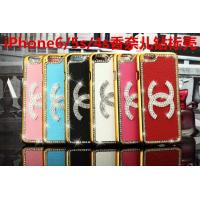 Buy cheap Luxury CC leather PC bling diamond Case Cover For iPhone 4 5 6s plus SAMSUNG S6 S7 NOTE 3 from wholesalers