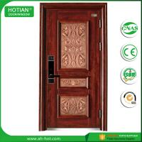 Buy cheap High Quality Hotel Entrance Door Steel Security Doors with CE certificate from wholesalers