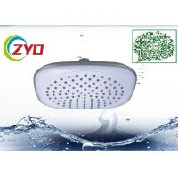 Buy cheap CE Square Hand Shower Head 200mm X 200mm Size Multi Color Optional from wholesalers