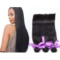 Buy cheap Silk Straight Virgin Cambodian Hair Bundles Unprocessed For Women from wholesalers