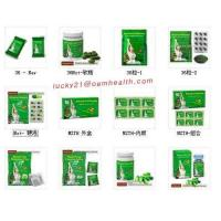 Buy cheap Herbal weight loss products, Meizitang slimming capsule, Original Factory supply from wholesalers