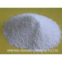 Buy cheap 99.5% Min Purity Ammonium Chloride Acid , Chlorammonic Powder With Strong Toxicity product
