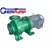 Buy cheap Industrial / chemical resistant teflon lined magnetic drive pump from wholesalers
