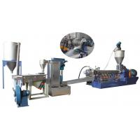 Buy cheap plastic PE PP Parallel twin screw extruder water ring pelletizing line/ granule machinery product