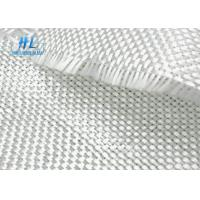 Buy cheap 1m Wide Fiberglass Fabric Cloth C Glass Yarn Plain Woven For Wall Heat Insulation from wholesalers