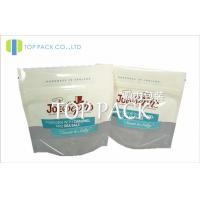 Buy cheap Popcorn Stand Up Food Bag Pouches With Window And Zipper PET / PE Plastic from wholesalers