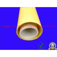 Buy cheap High Strength and Light Weight Fiberglass Pipe from wholesalers