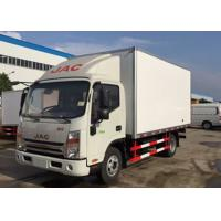 Buy cheap JAC 4x2 Refrigerated Box Truck 5 Tons Fiberglass Inner / Outer Wall For Frozen Food from wholesalers