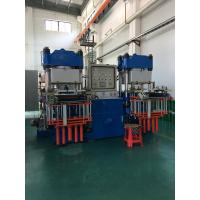 Buy cheap Nitrile Rubber Vacuum Compression Molding Machine with Good Air Exhausting Effects from wholesalers