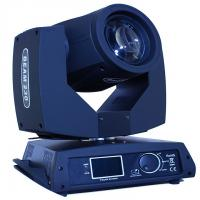 Buy cheap Big dipper sharpy 230w beam moving head light sharpy light 7r colorstage moving head beam from wholesalers