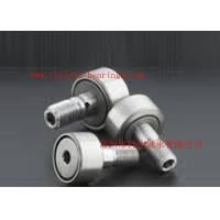 Buy cheap CNJDB Heavy Duty Bearing Cam Follower Used In Packaging Machinery from wholesalers