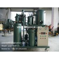 Buy cheap Waste Hydraulic Oil Water Separator, Oil Filtration, Oil Purifier Unit TYA from wholesalers