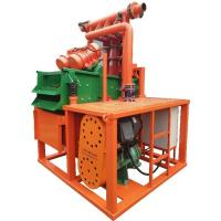Buy cheap User Friendly 50m³ Mud Recycling System With High Adaptable Ability product