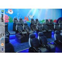 Buy cheap Business Center 7D Cinema System Special Effects Snow / Rain / Fire product