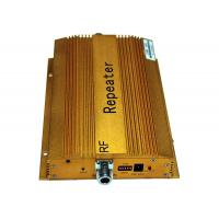 Buy cheap home Cell Phone Signal Repeater to solve indoor signal problems EST-CDMA980 from wholesalers
