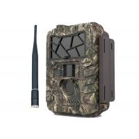 "Buy cheap 2.0"" LCD SMS Control 3G Hunting Camera With Fast Network Searching And Transmission Speed from wholesalers"