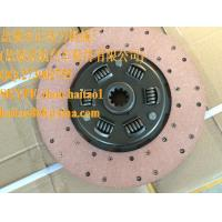 Buy cheap AGRICULTURAL Clutch DISC HB3414 FOR BEDFORD TRACTOR VEHICLES product