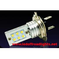 Buy cheap replacement car bulbs,car headlamp bulbs,car led bulb,car headlights bulbs from wholesalers