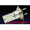 Buy cheap replacement car bulbs,car headlamp bulbs,car led bulb,car headlights bulbs from wholesalers