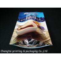 Buy cheap Aluminium Stand Up Coffee Bags Heat Seal Standing Pouch Food Packaging from wholesalers