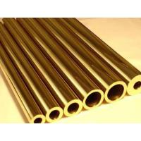 Buy cheap Aluminium brass tube from wholesalers