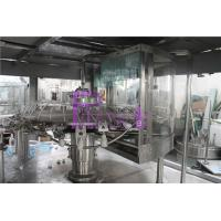 Buy cheap Flange Aspetic Filling And Sealing Machine Stainless Steel Double Cap System from wholesalers