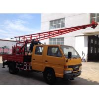 Buy cheap CG-150 150m Hydraulic Truck Mounted Drilling Rig Machine from wholesalers