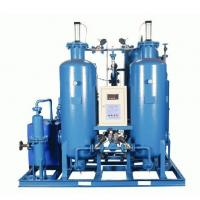 Buy cheap Industrial Oxygen Generator from wholesalers