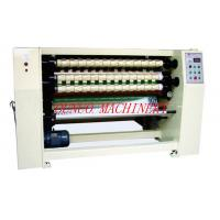 Buy cheap BOPP Adhesive Tape Slitting Machine from wholesalers