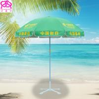 Buy cheap Personalized Promotion Outdoor Advertising Umbrella With Plastic Top And Tips from wholesalers