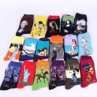 Buy cheap Wholesale men cotton crew socks 17 colors available small quantity accept from wholesalers