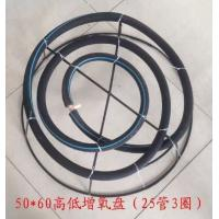 Buy cheap Aeration Tube Disc for fish pond from wholesalers