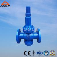 Buy cheap Y42x China   Steel / Stainless Steel Direct action piston water pressure reducing valve from wholesalers